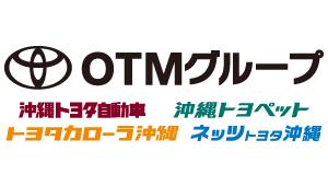 OTMグループ